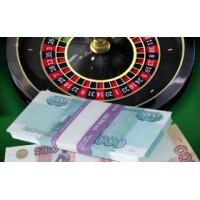 Онлайн рулетка на рубли