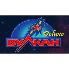 Казино «Vulkan Deluxe»
