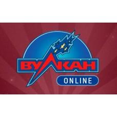 Казино Vulkan online
