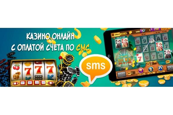 Пополнить онлайн казино игры футбол карты играть